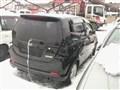 Бампер для Daihatsu Yrv