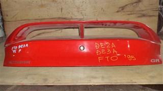 Крышка багажника Mitsubishi FTO Владивосток