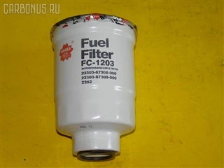 Фильтр топливный Mazda Ford Laser Владивосток
