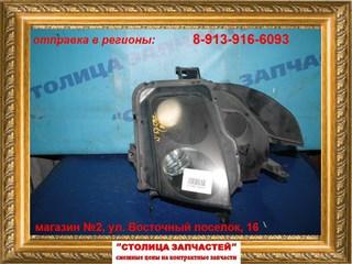 Фара Toyota Will Cypha Новосибирск