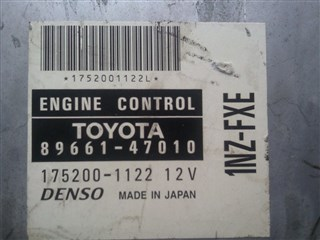 Блок управления efi Toyota Prius Томск