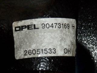 Гидроусилитель Opel Combo Владивосток