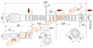 Шланг тормозной Lexus ES350 Красноярск