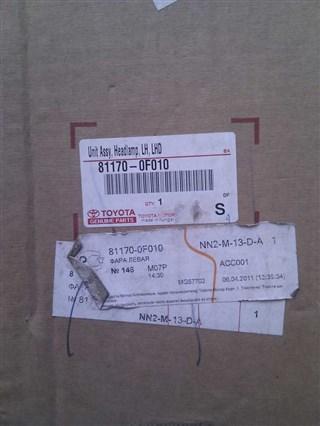 Фара Toyota Corolla Verso Новосибирск