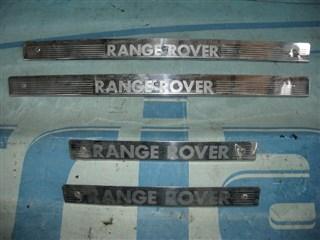 Накладка на порог Land Rover Range Rover Новосибирск