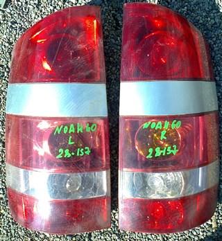Стоп-сигнал Toyota Liteace Noah Владивосток
