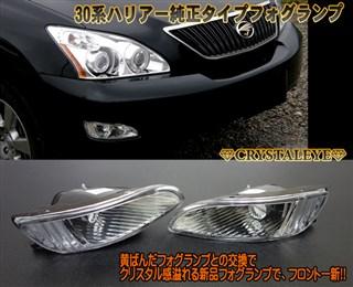 Туманка Lexus RX Уссурийск