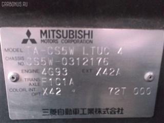 Тормозные колодки Mitsubishi Galant Fortis Владивосток
