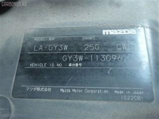 Расходомер воздушный Mazda Verisa Владивосток