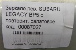 Зеркало Subaru Legacy Новосибирск