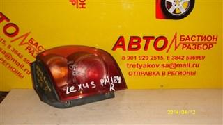 Стоп-сигнал Toyota Lexus Кемерово