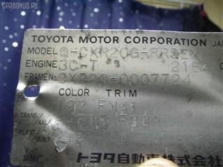 Компрессор кондиционера Toyota Emina Уссурийск
