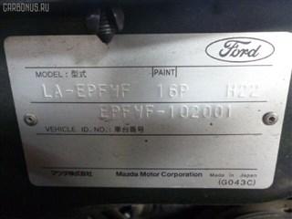 Лямбда-зонд Ford Cougar Владивосток