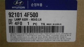 Фара Hyundai Porter Владивосток