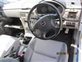 Радиатор кондиционера для Subaru Forester