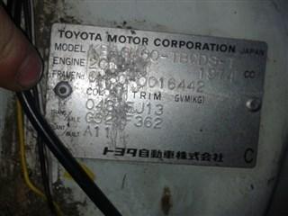 МКПП Toyota Townace Truck Владивосток