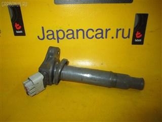 Катушка зажигания Toyota Brevis Владивосток