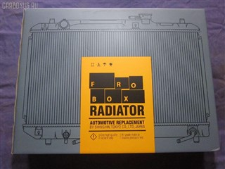 Радиатор кондиционера Dodge Dakota Владивосток