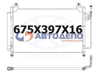 Радиатор кондиционера Mazda CX-7 Владивосток