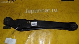 Рычаг Mitsubishi Lancer Cedia Wagon Уссурийск