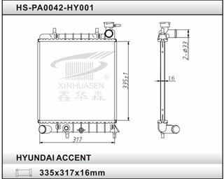 Радиатор основной Hyundai Accent Екатеринбург