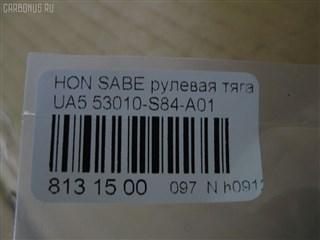 Рулевая тяга Honda Saber Уссурийск