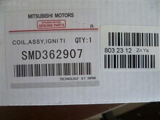 Катушка зажигания Mitsubishi FTO Уссурийск