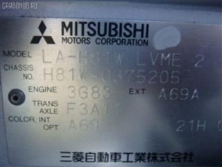 Трос переключения кпп Mitsubishi EK Wagon Новосибирск