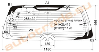 Стекло Chevrolet Vectra Иркутск