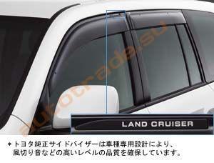 Ветровик Toyota Land Cruiser 200 Москва