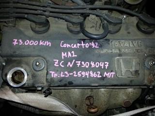 Двигатель Honda Concerto Владивосток