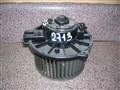 Мотор печки для Toyota Camry Gracia