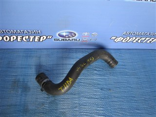 Патрубок радиатора Nissan Tiida Latio Владивосток
