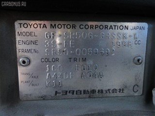 Тормозные колодки Daihatsu Delta Wagon Владивосток