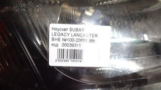 Nose cut Subaru Legacy Lancaster Новосибирск