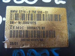 Электронный блок BMW 7 Series Иркутск