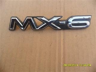 Лейба Mazda MX-6 Новосибирск