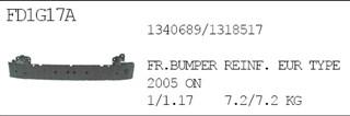 Жесткость бампера Ford C-max Екатеринбург