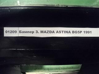 Бампер Mazda Astina Владивосток