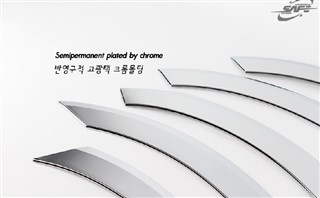 Накладки прочие Hyundai Grand Starex Владивосток