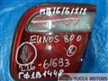 Вставка между стопов для Mazda Eunos 800