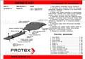 Защита двигателя для Infiniti M37