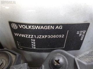 Подушка двигателя Audi A3 Владивосток