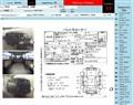 Стекло собачника для Toyota Hiace Van