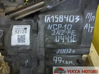 АКПП Toyota Will VI Барнаул