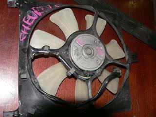 Вентилятор Suzuki Chevrolet Cruze Хабаровск