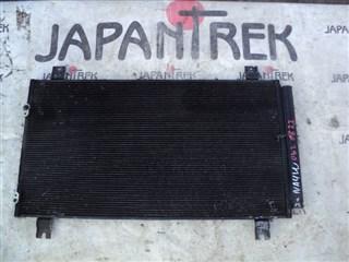 Радиатор кондиционера Mitsubishi Grandis Владивосток