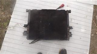 Радиатор кондиционера Toyota Hilux Surf Владивосток