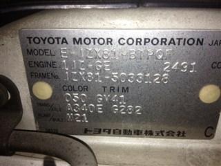 Двигатель Toyota Chaser Владивосток