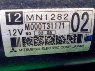 Стартер Mitsubishi FTO Новосибирск